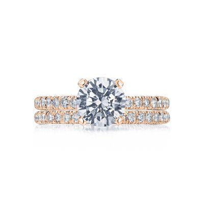 Tacori HT2545RD65-PK Rose Gold Round Elegant Pave Engagement Ring set
